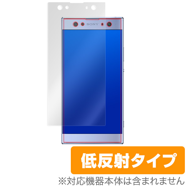 OverLay Plus for Xperia XA2 Ultra 極薄 表面用保護シート