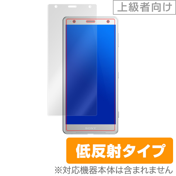 OverLay Plus for Xperia XZ2 SO-03K / SOV37 極薄保護シート(上級者向け)