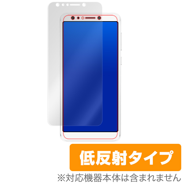 OverLay Plus for ASUS ZenFone 5Q (ZC600KL) 表面用保護シート