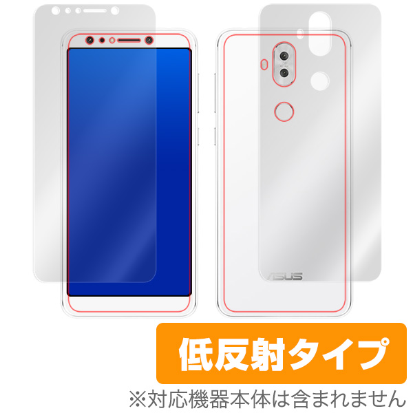 OverLay Plus for ASUS ZenFone 5Q (ZC600KL) 『表面・背面セット』