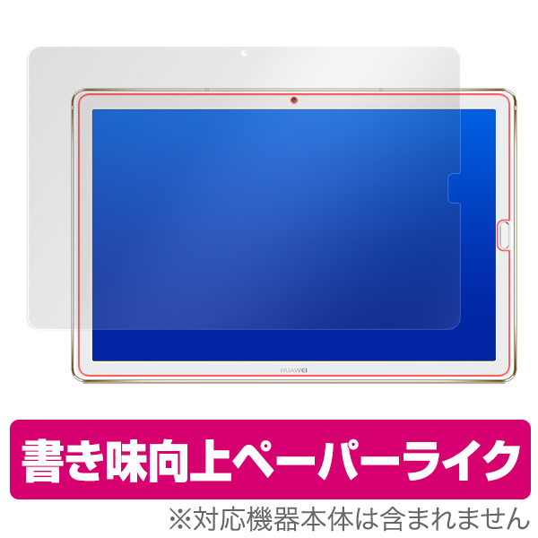 OverLay Paper for HUAWEI MediaPad M5 Pro