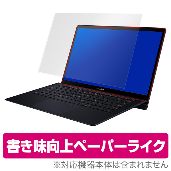 OverLay Paper for ASUS ZenBook S UX391UA