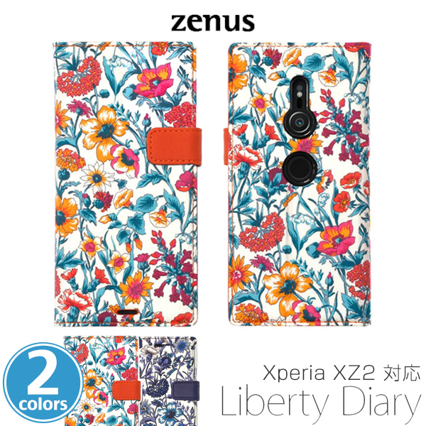 Zenus Liberty Diary for Xperia XZ2 SO-03K / SOV37