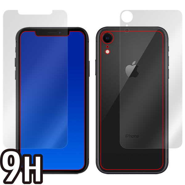iPhone XR 『表面・背面セット』