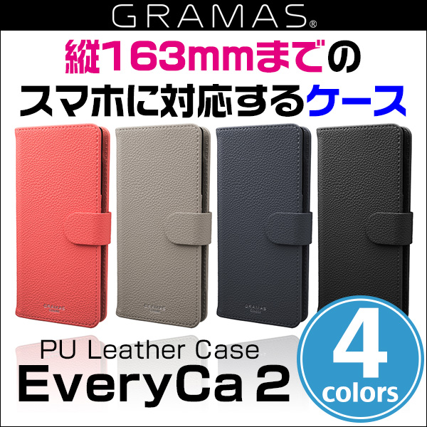 GRAMAS EveryCa2 Multi PU Leather Case for Smartphone L Size