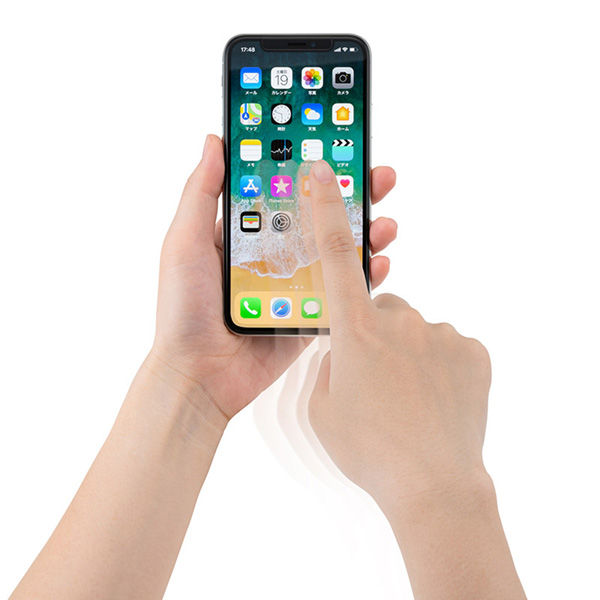 GRAMAS Protection Full Cover Glass AGC for iPhone X