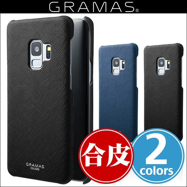 "GRAMAS COLORS ""EURO Passione"" Shell PU Leather Case for Galaxy S9 SC-02K / SCV38"
