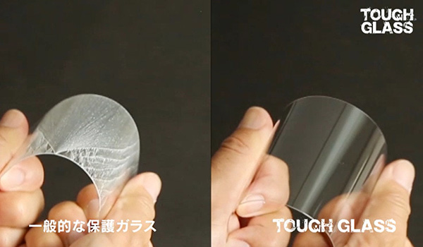 TOUGH GLASS 3D 通常 for iPhone 8