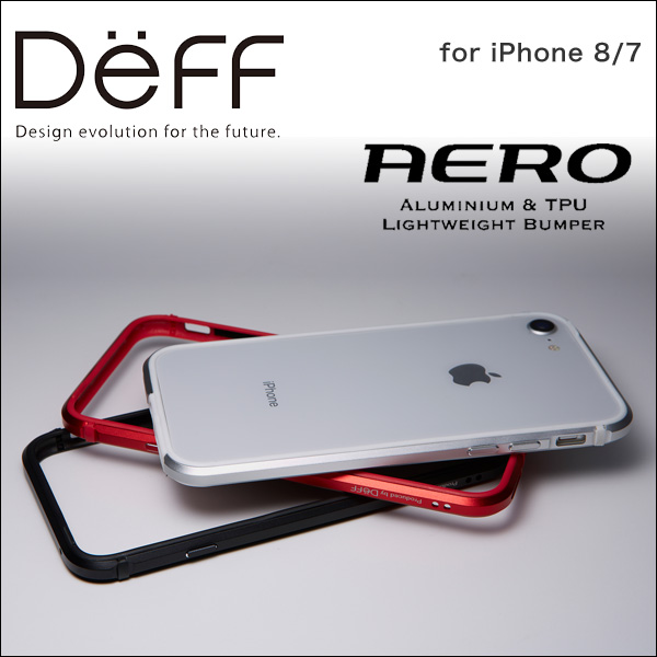 Aluminum & TPU Lightweight BUMPER AERO for iPhone 8