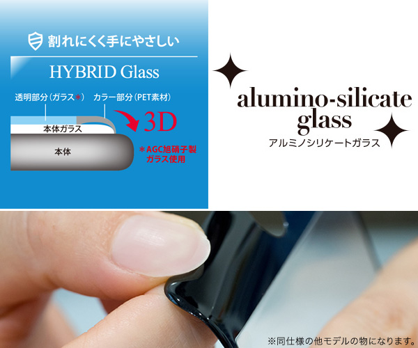 Hybrid 3D Glass Screen Protector 標準 for iPhone X