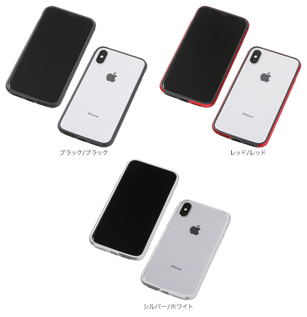 カラー Aluminum & TPU Lightweight BUMPER AERO for iPhone X