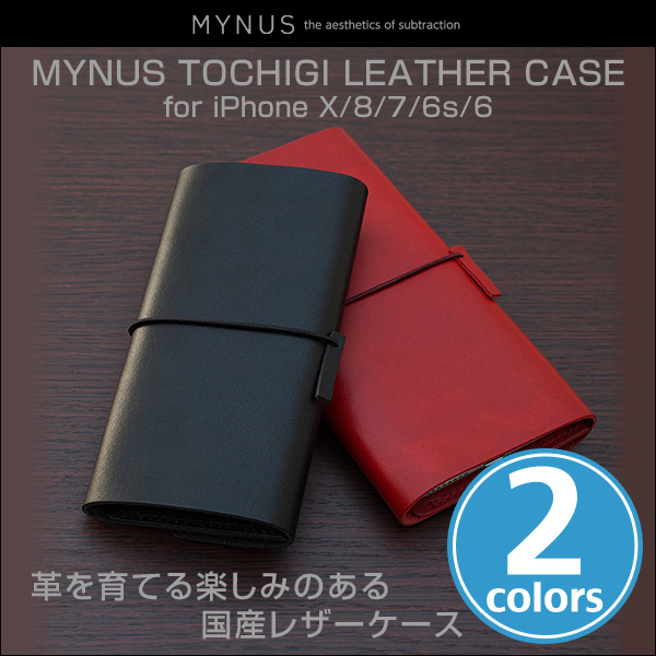 MYNUS 栃木 レザーケース 147 for iPhone X / 8 / 7 / 6s / 6