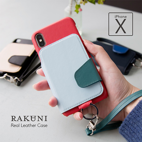 RAKUNI Leather Case for iPhone X