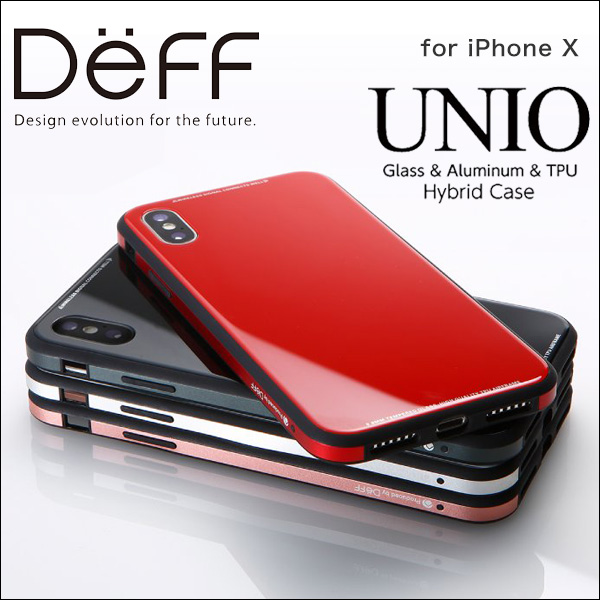 Glass & Aluminum & TPU Hyblid Case UNIO for iPhone X
