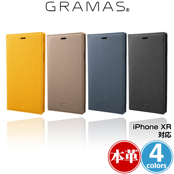 GRAMAS Shrunken-Calf Leather Book Case for iPhone XR