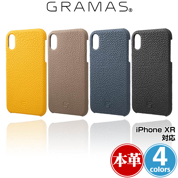 GRAMAS Shrunken-Calf Leather Shell Case for iPhone XR
