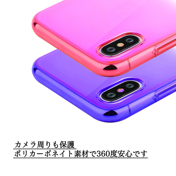 Aurora Series Casefor iPhone XR