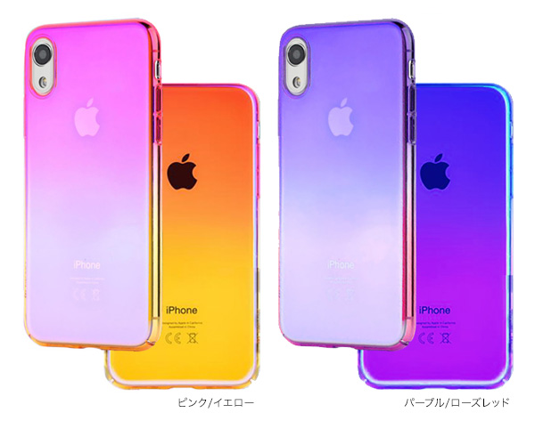 カラー Aurora Series Casefor iPhone XR