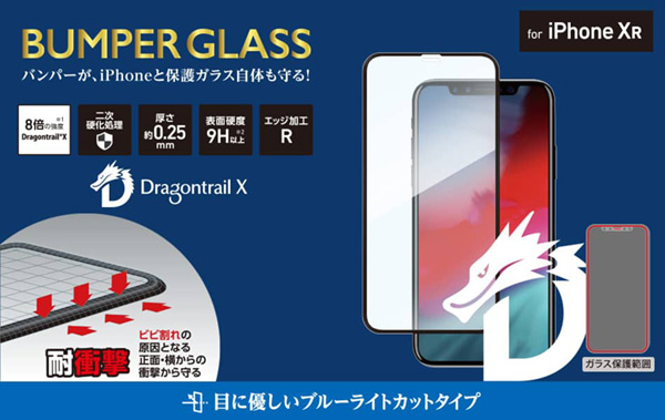 Deff BUMPER GLASS Dragontrail ブルーライトカット for iPhone XR