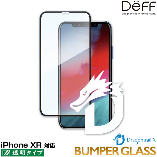 Deff BUMPER GLASS Dragontrail for iPhone XR