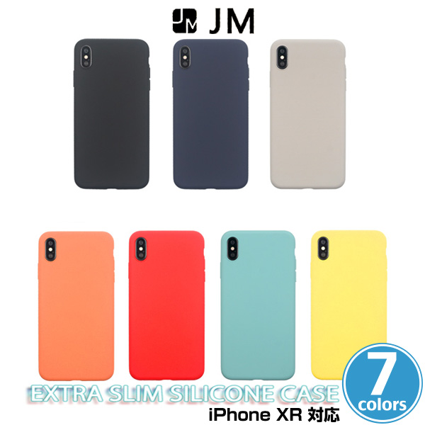 EXTRA SLIM SILICONE CASE for iPhone XR