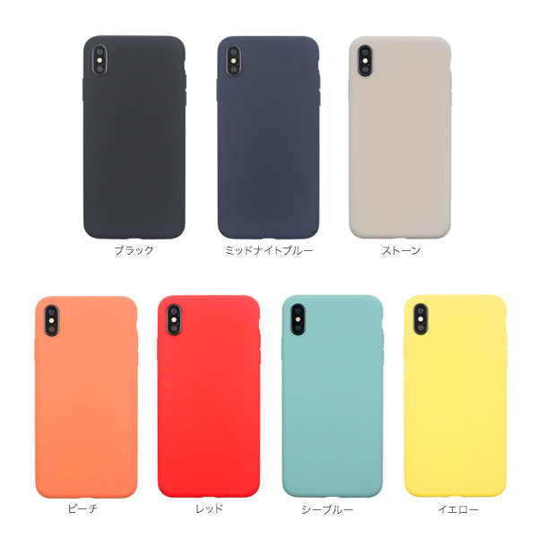 カラー EXTRA SLIM SILICONE CASE for iPhone XR