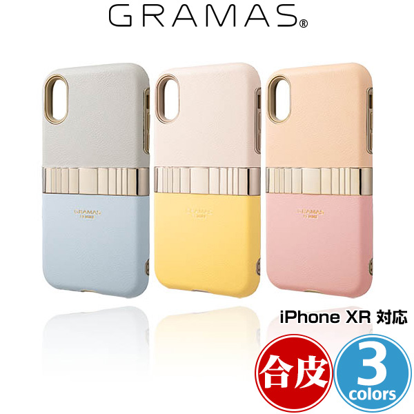 GRAMAS FEMME Rel Hybrid Shell Case for iPhone XR