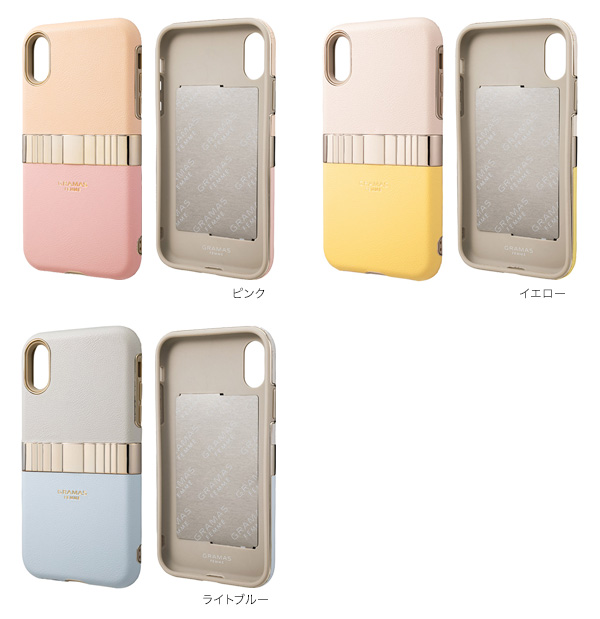 カラー GRAMAS FEMME Rel Hybrid Shell Case for iPhone XR