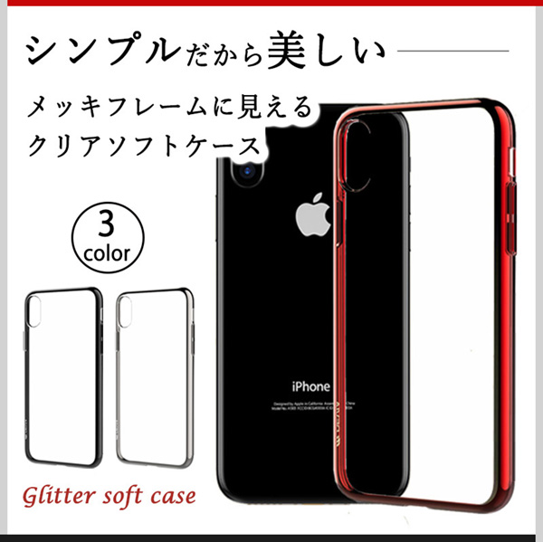 Glitter soft case(TPU) for iPhone XR