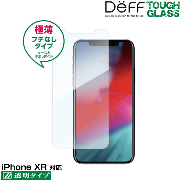 Deff TOUGH GLASS for iPhone XR