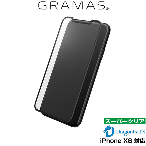 GRAMAS Protection 3D Full Cove Glass Normal for iPhone XS