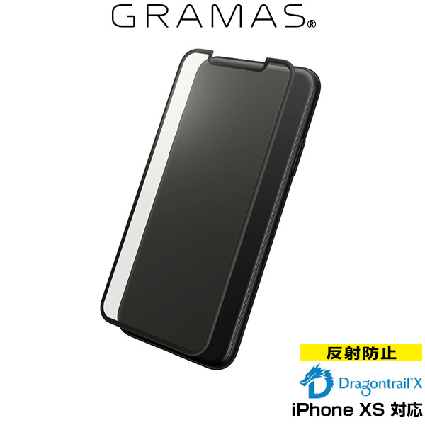 GRAMAS Protection 3D Full Cover Glass Anti Glare for iPhone XS
