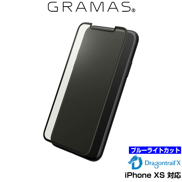 GRAMAS Protection 3D Full Cover Glass BC for iPhone XS