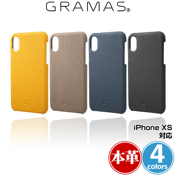 GRAMAS Shrunken-Calf Leather Shell Case for iPhone XS