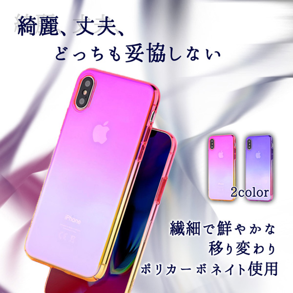 Aurora Series Case for iPhone XS