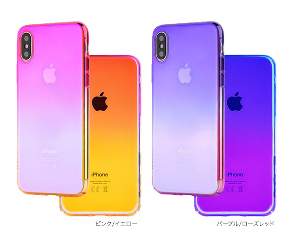 カラー Aurora Series Case for iPhone XS