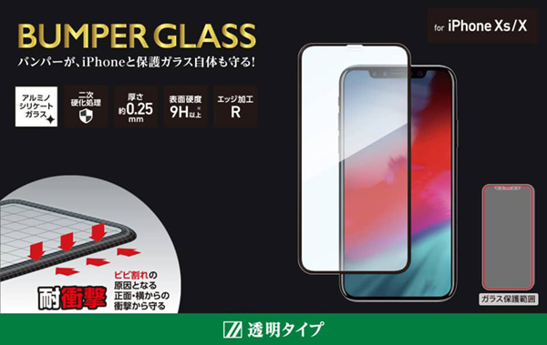 Deff BUMPER GLASS for iPhone XS