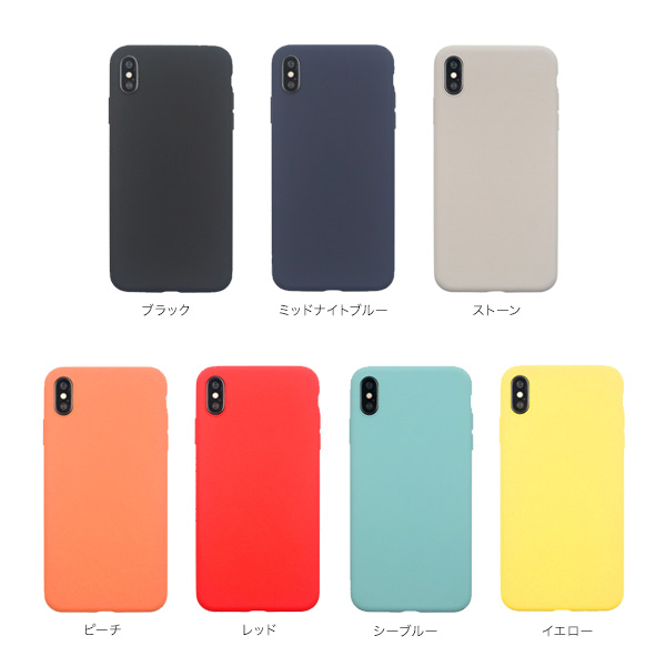カラー EXTRA SLIM SILICONE CASE for iPhone XS