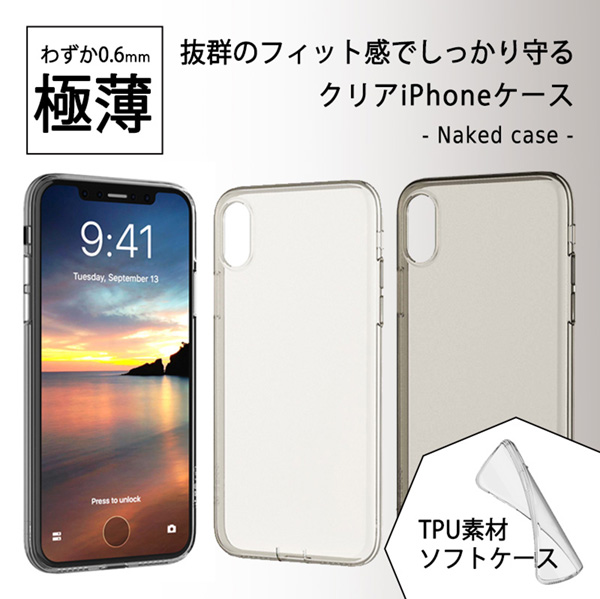 Naked case for iPhone XS