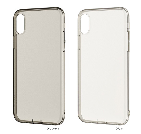 カラー Naked case for iPhone XS