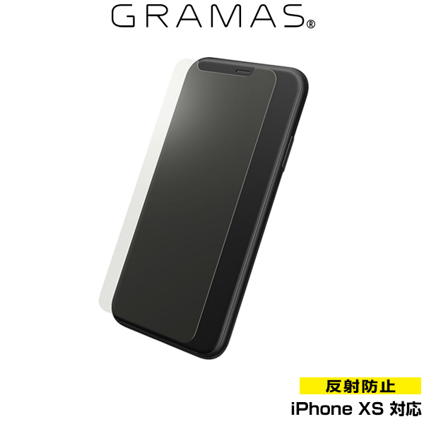 GRAMAS Protection Glass Anti Glare for iPhone XS