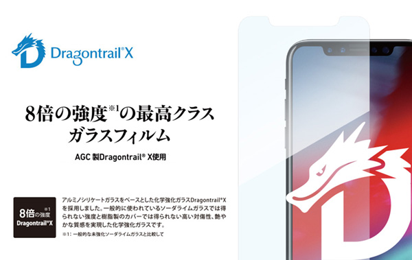 カラー Deff TOUGH GLASS Dragontrail for iPhone XS