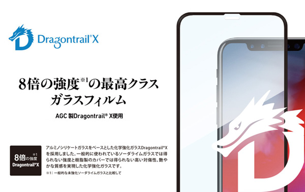 Deff TOUGH GLASS Dragontrail ブルーライトカット for iPhone XS(ブラック)