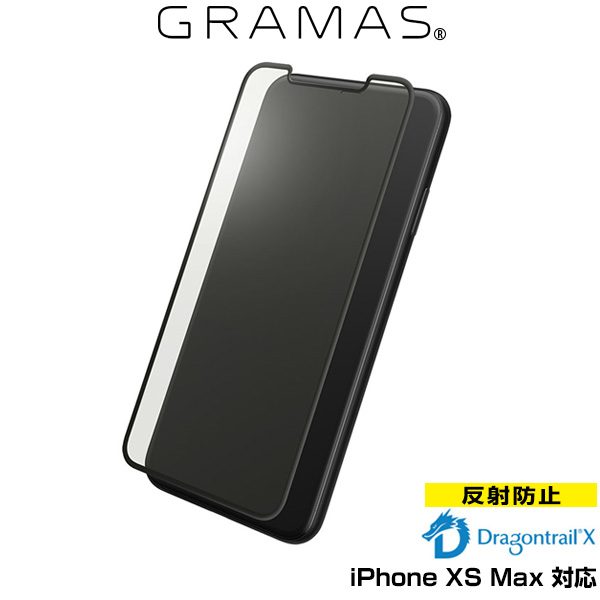 GRAMAS Protection 3D Full Cover Glass Anti Glare for iPhone XS Max