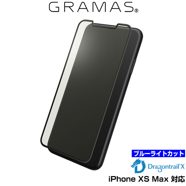 GRAMAS Protection 3D Full Cover Glass BC for iPhone XS Max