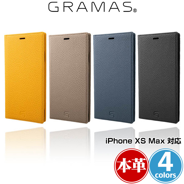 GRAMAS Shruniken-Calf Leather Book Case for iPhone XS MAX