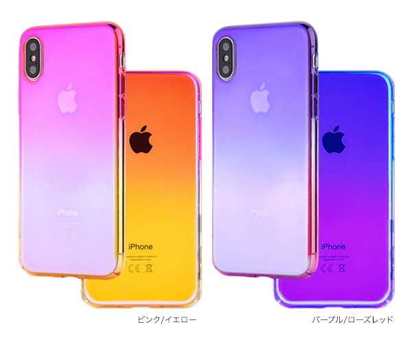 カラー Aurora Series Case for iPhone XS Max
