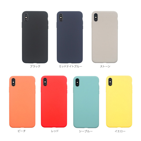 カラー EXTRA SLIM SILICONE CASE for iPhone XS Max