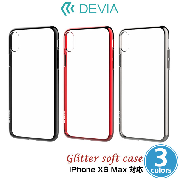 Glitter soft case(TPU) for iPhone XS Max