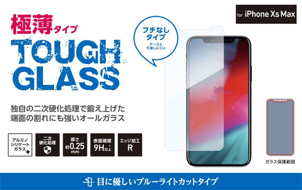 Deff TOUGH GLASS ブルーライトカット for iPhone XS Max